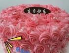 常德蛋糕培训音画蛋糕西点烘焙翻糖韩式裱花奶茶培训