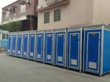 中山移动厕所租赁