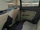 奇瑞A12009款 1.3 手动豪华型 摩托的价格,轿车的享受