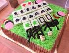 41家呼和浩特贝多美乐生日蛋糕配送赛罕新城玉泉金川区