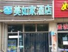 (个人房源)江津双福海颐酒店旁商务酒店转让