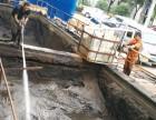 楚州区疏通管道下水道清洗疏通潜水堵气囊封堵清淤