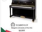 博雅艺术全新意大利进口古诺钢琴全球低至13000