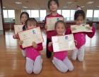 北京西城区西单附近少儿舞蹈培训班