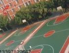 贺州硅PU羽毛球场地胶