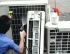 空调冰箱洗衣机家用电器维修安装保养加氟