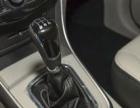 全新风行S500 1.5L手动实用型5.89万