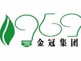 led投光灯,首选上海金冠,专业打造led照明