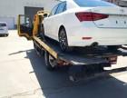 泉州汽车救援 泉州汽车拖车救援电话+道路救援换胎+搭电换胎