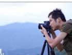 榆次摄影兼职,自带神器5D3,7年摄影经验,价格优