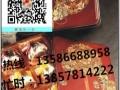 回收出售2017年宁波月饼票 南苑 香格里拉 华侨 索菲特