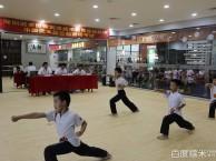 南山区散打培训班 免费试学wuduwushu.com
