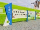 江苏宣传栏厂家 专业制作宣传栏 候车亭 广告牌的一家专业公司