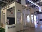 苏州展会展台设计搭建装修公司