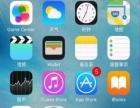 苹果6土豪金想换6S缺钱出售