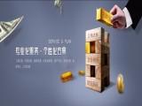 北京好快省會計服務有限公司