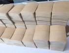 安徽膏药布厂家供应无纺布膏药布 传统黑膏药底布批发