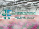 四川景程喷雾在有机农业中的应用