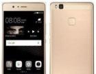 卖HUAWEIP9华为全新手机