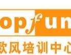 上海法语培训 法语入门学习班