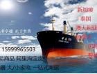 中国到澳大利亚海运双清关门到门运输专线