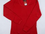 保暖内衣加厚加绒女式秋冬季单件大码塑身圆领低领中领保暖衣