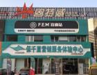 北京汽车音响改装什么好-FEM酷车小镇店