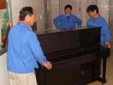 渝中区搬家公司 解放碑专业拆装家具