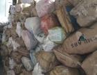珠海ABS水口料回收PC胶头废塑料PP机壳塑料回收