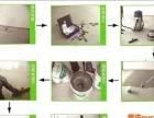 南充广安PVC塑胶地板销售安装 包工包料
