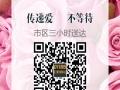 520表白鲜花预订济宁市中鲜花店开业花篮生日鲜花