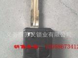 厂家直销 三菱翼神折叠遥控钥匙替换外壳