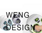 工业/产品设计