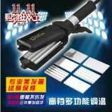 高级调温《三合一》可换夹板直发器488/电夹板 卷发器 直发器