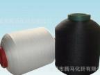 供应氨纶包覆纱 (五指袜专用包覆纱白色) 厂家直销 质量保证
