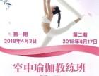 舞蹈教练钢管舞爵士舞韩舞DS舞蹈少儿舞蹈瑜伽