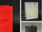 出口厂商专业定制设计代工纸盒纸袋,各种消费品外包装