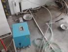 津南区双港领世君专业清洗地采暖维修 更换分水器 家庭日常保洁