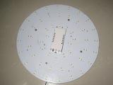 家装改造LED吸顶灯 5630光源 安装快捷 可配任一款外罩