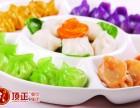 彩色饺子技术培训多少钱?