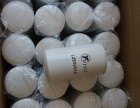 现货LZE02010液压油滤芯厂家直销