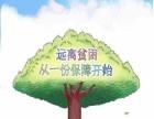 中国人寿福瑞安康
