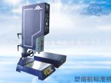 超音波设备维修、超声波模具制作、上门维修