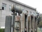 河南回收电厂整流变压器