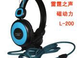 高端高保真 网吧耳机 头戴式耳机  耳麦  耳机批发