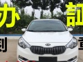 起亚K32016款 1.6 自动 Premium