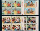 长春邮票回收价格表,吉林邮票收购