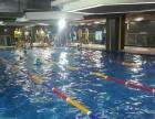 本色健身游泳俱乐部
