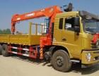 厂家直销2吨5吨6吨9吨11吨13吨等各吨位随车吊