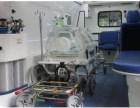 石家庄120救护车出租-华远救护